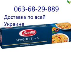 Спагетти Барилла (Barilla) ОПТОМ супер цена