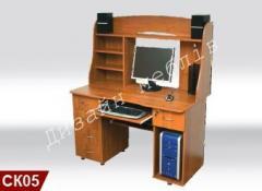 "CK5 St_l computer ""yutorniya"