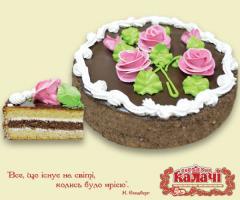 Кармен, опт торты от производителя