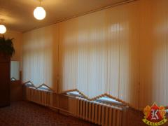 Vertical blinds from the producer in Simferopol