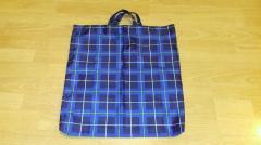 Чанти домакински