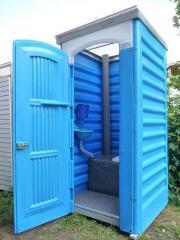 Plastic toilet cabin