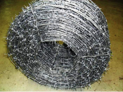 Monobasic barbed wire corrugated GOST 285-69