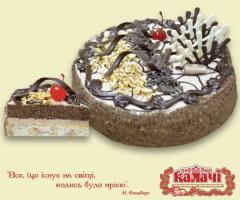 Бисквитно-ореховый торт Шоколадно-горіховий...
