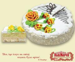 Бисквитно-ореховый торт Київ от производителя