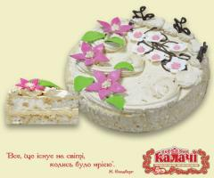 Air nut cake Hreshchaty Yar from the producer