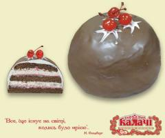 Бисквитный торт Вишня в шоколаді от...