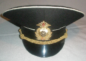 Peak-caps officer from the producer, the Peak-cap