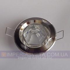 Светильник точечный встраиваемый для подвесного потолка FERON  с кристаллом
