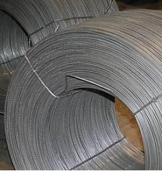 Steel wire of a periodic profile for reinforcing.