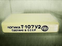 Элементы логические серии  Т-106