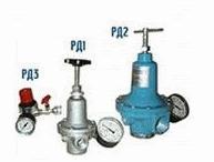 Pressure Reducer (PR)