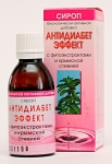 Anti-diabetes (50 ml) to Wholesale (sale), the