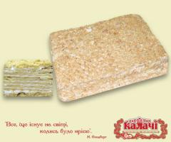 Cake Napoleon, wholesale cakes sheet weight from