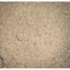 The nutmeg is ground
