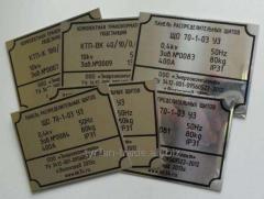 Data plates for the equipment (aluminum, brass,