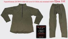 Термобелье ECWCS Gen. 3 Lev. 2 (от фирмы MFH)