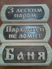 """Табличка деревянная  """" Директор бани  """""""