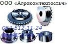 Asterisks, gear drums for conveyors