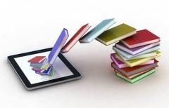Модуль «Электронная библиотека»