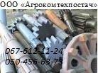 Gear wheel conic Z-36 ZS 6029