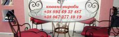 Kovan_ became, a set, kavov_ little tables