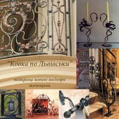 Handrail that poruchn_