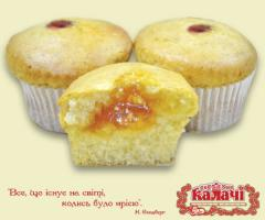 Maf_ni z jam, muffins wholesale from the producer,