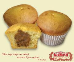 Z I _riskoit Maf_ni, muffins wholesale from the