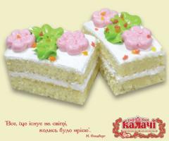 Кремове, пирожные опт от производителя, кондитерское предприятие КАЛАЧИ