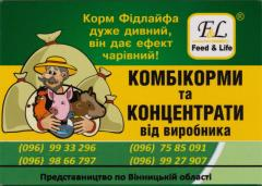 "Комбикорма та Концентраты ТМ""Фидлайф"""