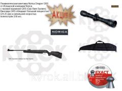 Акция! Norica Dragon GRS с набором