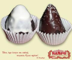 Ararat, cakes wholesale from the producer, the