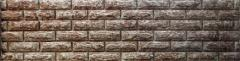 Chipped brick, deaf section of the Form for