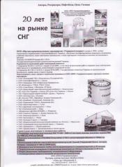 Резервуары стальные тип РВС, Склады, Ангары, Цеха для Хлебокомбинатов Украины с Гарантией 5 лет, опыт 20 лет