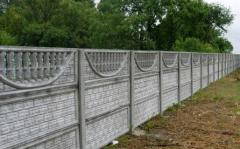 Fences concrete, ogorozhdeniye reinforced concrete