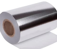 Aluminum foil for foodstuff