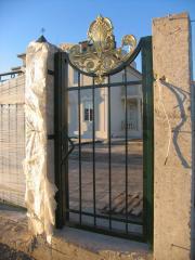 Забор из металлических секций Дворцовый