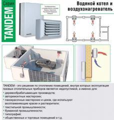 Водяной котел + воздухонагреватель, Tecnoclima,