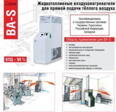 Жидкотопливный воздухонагреватель BA-S ,