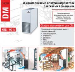 Воздухонагреватель жидкотопливный DM , Tecnoclima,