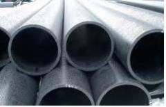 Pipes are steel seamless hot-rolled