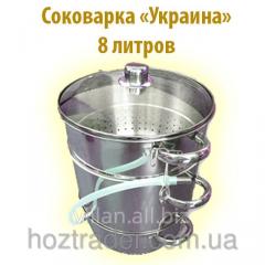 Соковарка из нержавеющей стали (8 литров)