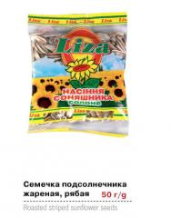 The sunflower sunflower seeds which are packed up