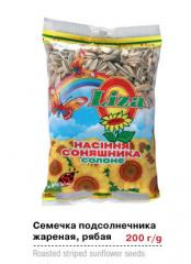 Sunflower sunflower seed packed up fried,