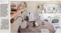 Стол и стулья для кухни, купить стол кухонный,