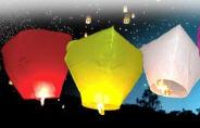 Небесный фонарик Купол (Подарки и сувениры)