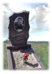 Памятник гранитный Рваный камень