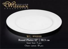Блюдо круглое 30,5см Wl-991010 wilmax