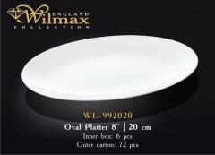 Блюдо овальное 20см Wl-992020 wilmax